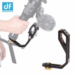 L Bracket for Gimbal Ronin S/RS2/RSC2 Crane Series