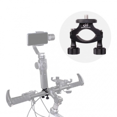 BIKEGC Bicycle Gimbal Clamp